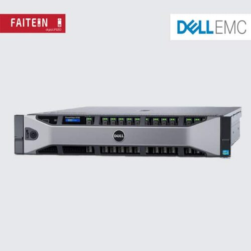 Dell PowerEdge R730 Server